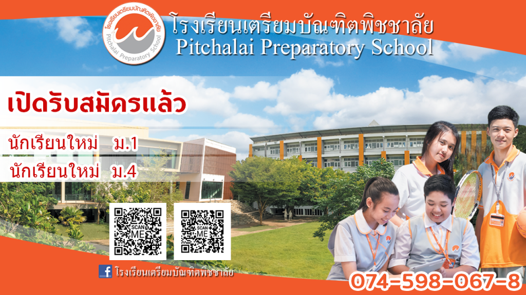 admission01