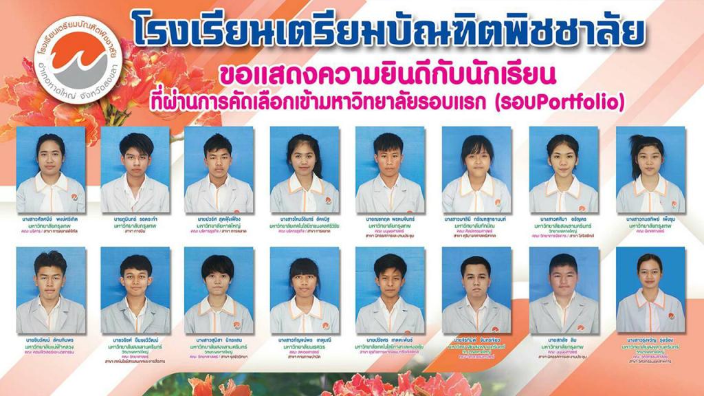 congrate01